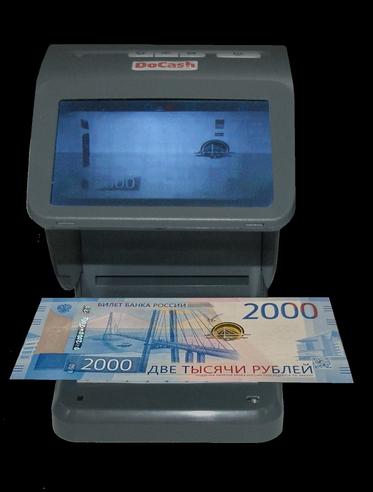 Детектор валют DoCash mini Combo
