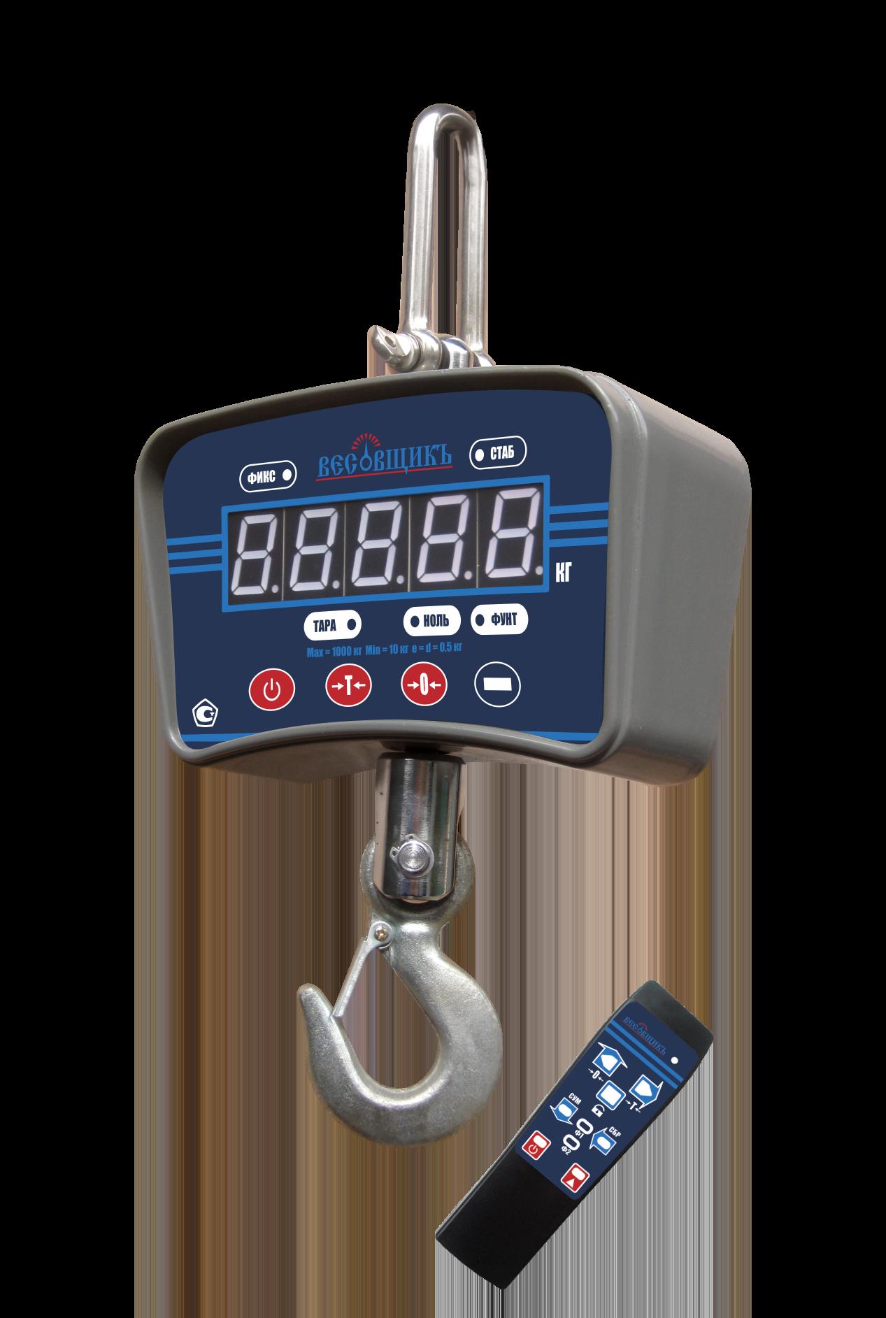 Крановые весы ВВК II-1000